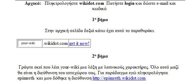 wiki1.jpg