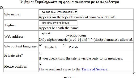 wiki2.jpg