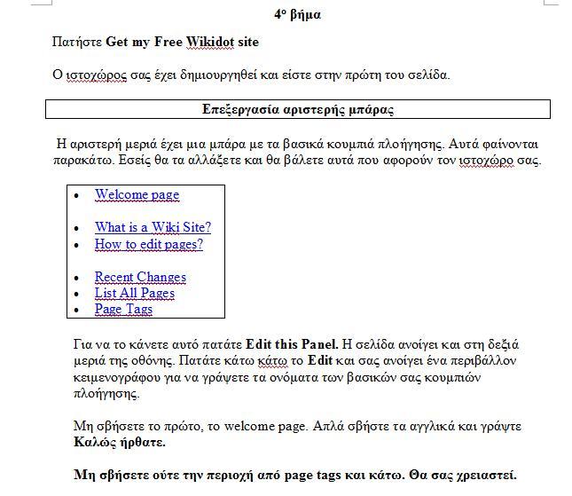 wiki3.jpg